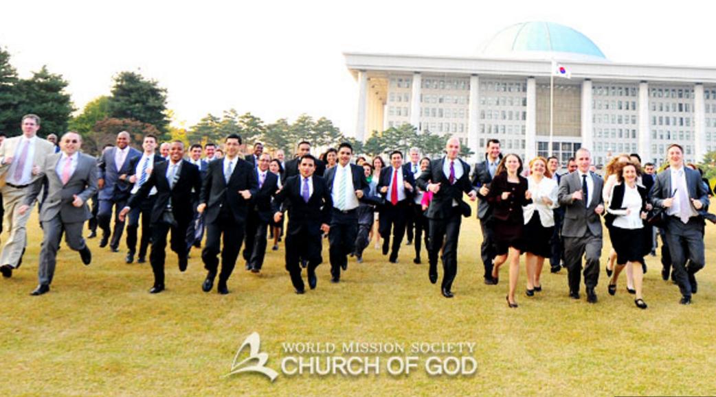 WMSCOG Overseas Visiting Group